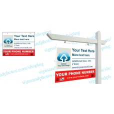 """Real Estate Hanging Sign Panel with grommets, 18""""x24"""" (2-Piece)"""